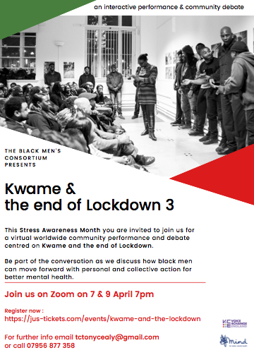 kwame and the end of lockdown flyer